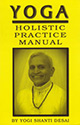 Yoga: Holistic Practice Manual 1976