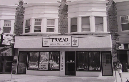 Prasad Health Food Store Exterior 1981-2000